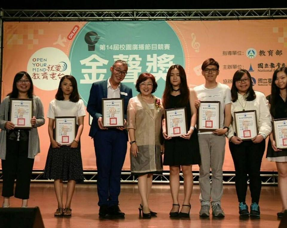 賀!!本系學生凌士哲獲第14屆金聲獎-社會關懷節目獎!