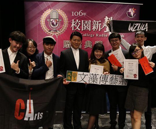 賀!!本系學生獲106校園新聲獎特優獎!!