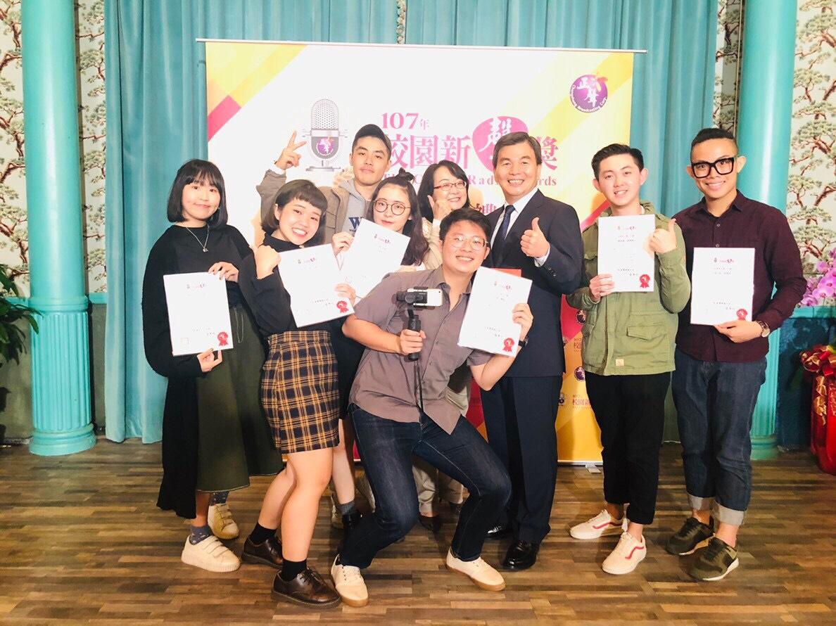 賀!!本系學生獲107校園新聲獎三項特優及二項優勝!!